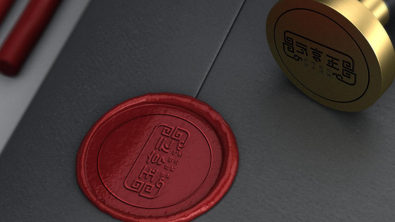 玉亨元品牌包装设计