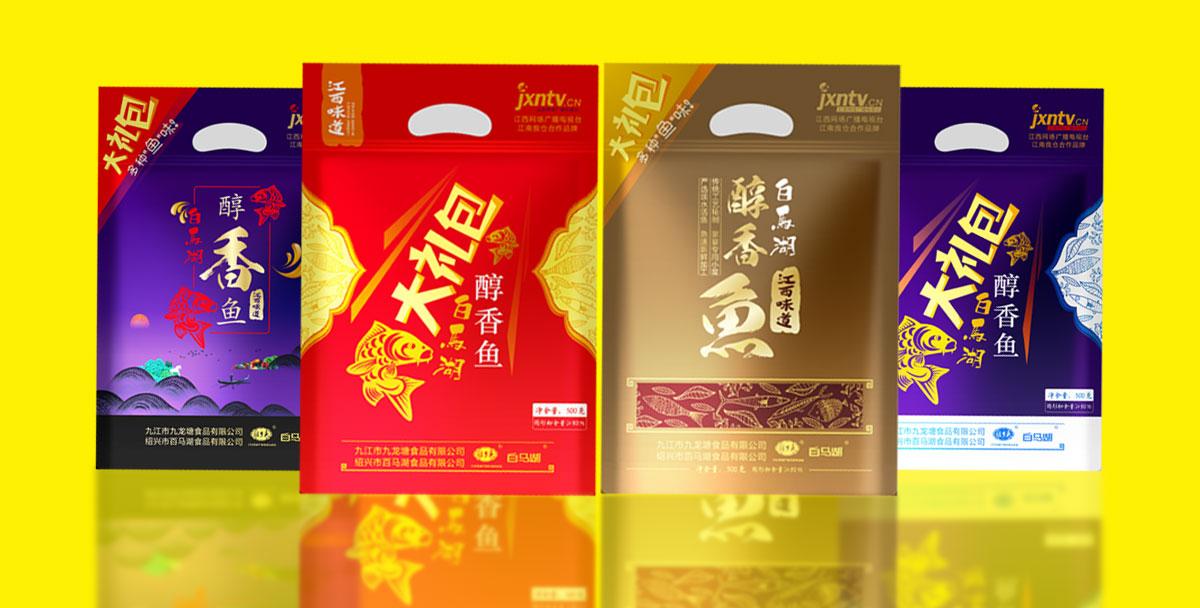 白马湖纯香鱼休闲食品包装设计