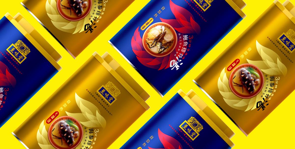 【至味堂】南昌瓦罐汤品牌包装设计