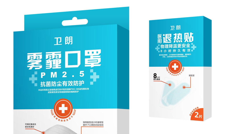 一次性医疗器械雾霾口罩包装设计